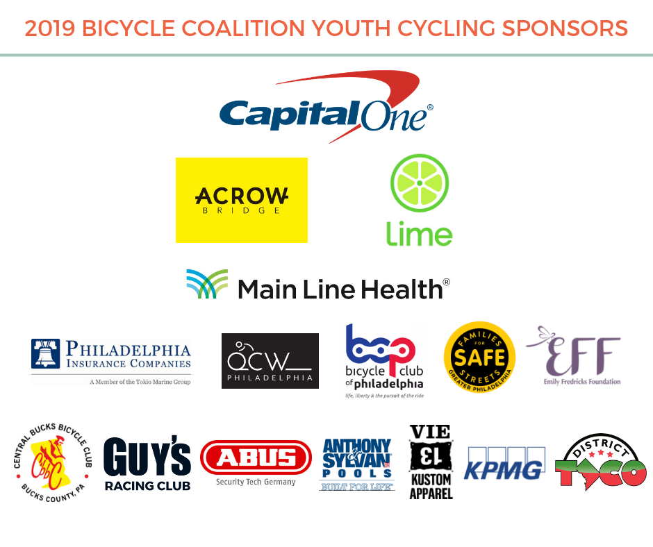 Youth cycling sponsors